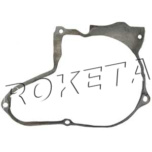 PART 24: ATV-03-110 LEFT ENGINE COVER GASKET