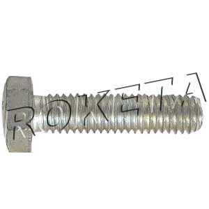 PART 45: ATV-03 HEX BOLT M6x30