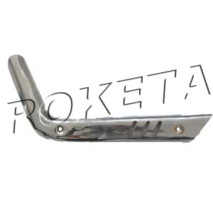 PART 58: ATV-03-110 EXHAUST PIPE HEAT SHIELD