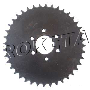 PART 11: ATV-04-200 REAR SPROCKET