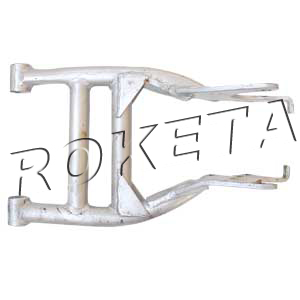 PART 16: ATV-04-200 REAR SWING ARM