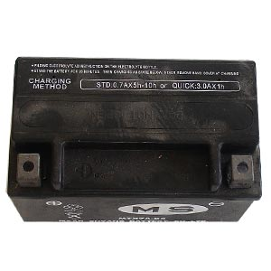PART 13: ATV-04-250 BATTERY