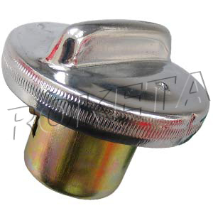 PART 12: ATV-04WC-200 FUEL TANK CAP