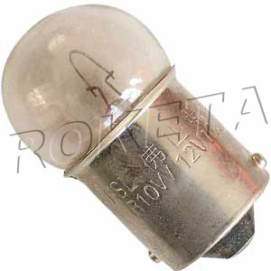 PART 11-1: ATV-11 BULB, FRONT TURNING LIGHT