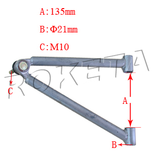 PART 10: ATV-15C RIGHT FRONT UPPER SWING ARM