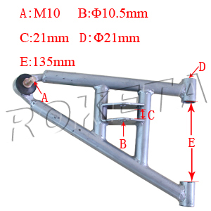 PART 32: ATV-15C RIGHT FRONT LOWER SWING ARM