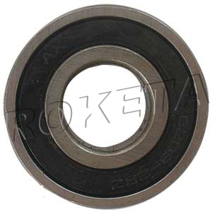 PART 14: ATV-17W BEARING, REVERSE GEAR BOX BRACKET