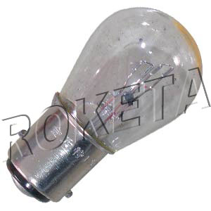 PART 22-2: ATV-17WC BULB, TAIL LIGHT