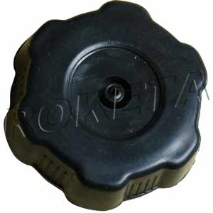 PART 16: ATV-17WS FUEL TANK CAP