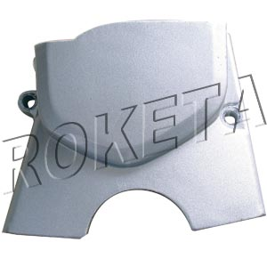 PART 14-4: ATV-20AR FRONT SPROCKET COVER