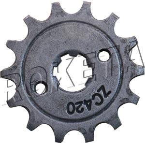 PART 14-7: ATV-20AR FRONT SPROCKET