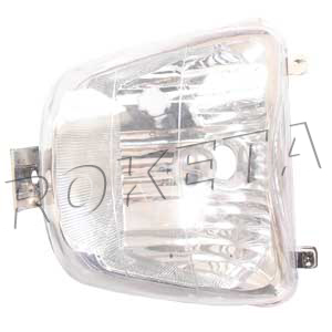 PART 04: ATV-21A HEADLIGHT
