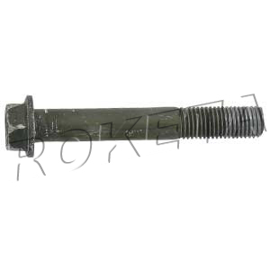 PART 16: ATV-21A HEX FLANGE BOLT, SPINDLE FIXING SHAFT