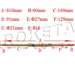PART 20: ATV-32 REAR AXLE