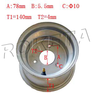 PART 32-2: ATV-32 REAR RIM