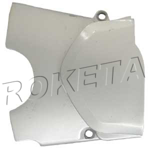 PART 32: ATV-40 FRONT SPROCKET COVER