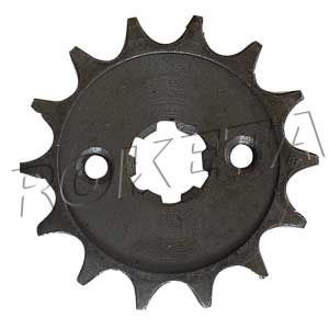 PART 25: ATV-59 FRONT SPROCKET