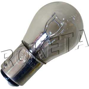PART 36-2: ATV-60 TAIL LIGHT BULB