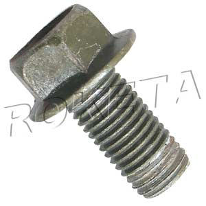 PART 50: ATV-61 REAR BRAKE DISC BOLT