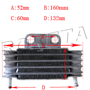 PART 05: ATV-67 OIL COOLER