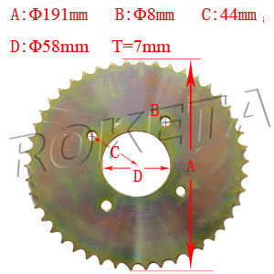 PART 26: ATV-67 REAR SPROCKET 428/46