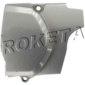 PART 12-8: ATV-68 FRONT SPROCKET COVER