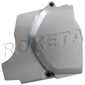 PART 10-10: ATV-69 FRONT SPROCKET COVER