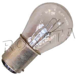 PART 23-2: ATV-70 TAIL LIGHT BULB