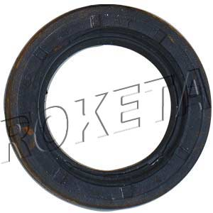 PART 35: ATV-77 OIL SEAL, ENGINE CONNECTOR