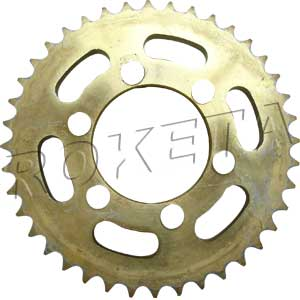 PART 21: ATV-78 REAR SPROCKET 530/40
