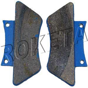 PART 38-1: ATV-80 REAR BRAKE PADS
