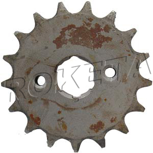 PART 27-5: DB-07 FRONT SPROCKET