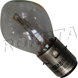 PART 11-1: DB-07 HEADLIGHT BULB
