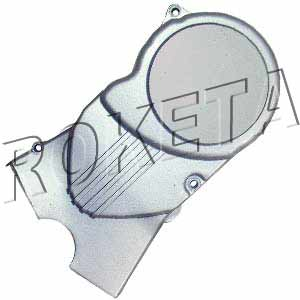 PART 01-3: DB-28 GENERATOR SIDE COVER