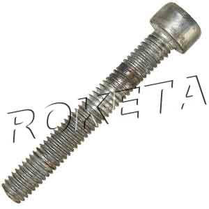 PART 35: GK-13 INNER-HEX BOLT, BRAKE MANDRIL