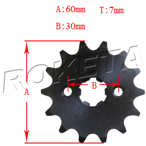 PART 08-11: GK-17 FRONT CHAIN SPROCKET