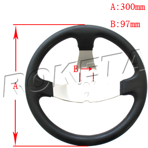 PART 28: GK-17 STEERING WHEEL
