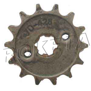 PART 28: GK-17K FRONT SPROCKET