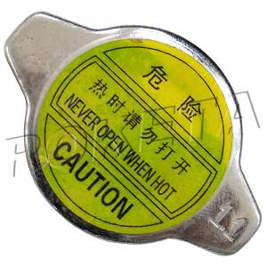 PART 74-09: GK-31 RADIATOR CAP