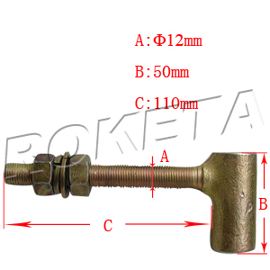 PART 08: GK-37 CHAIN ADJUSTER