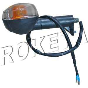 PART 64-1: MC-01 REAR TURN SIGNAL