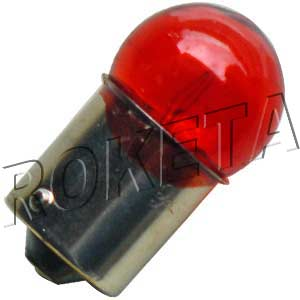 PART 27-3: MC-02 REAR TURN SIGNAL BULB