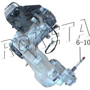 PART 06-10: MC-12 ENGINE POWER OUTPUT SHAFT