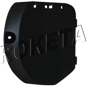 PART 41: MC-16-150 INNER SUNDRIS BOX COVER