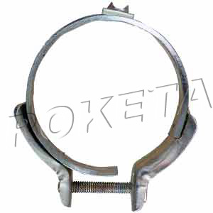 PART 07-11: MC-29 CARBURETOR CLAMP