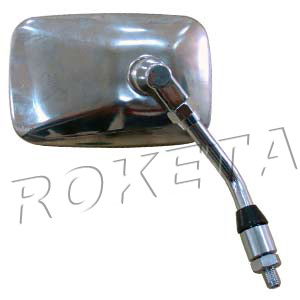 PART 01: MC-51 RIGHT REAR VIEW MIRROR
