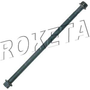 PART 09: MC-54-150 ENGINE SWING BRACKET SHAFT