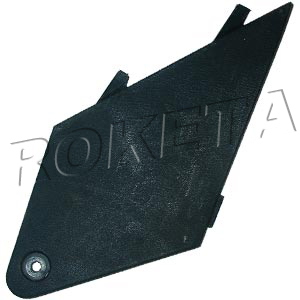 PART 29: MC-54-250 STANDBY WATER TANK COVER