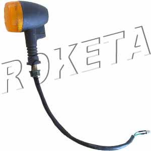 PART 02-2: MC-56 RIGHT FRONT TURN SIGNAL