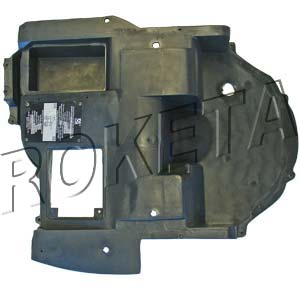 PART 40: MC-68A-150 SUNDRIES BOX BOTTOM COVER